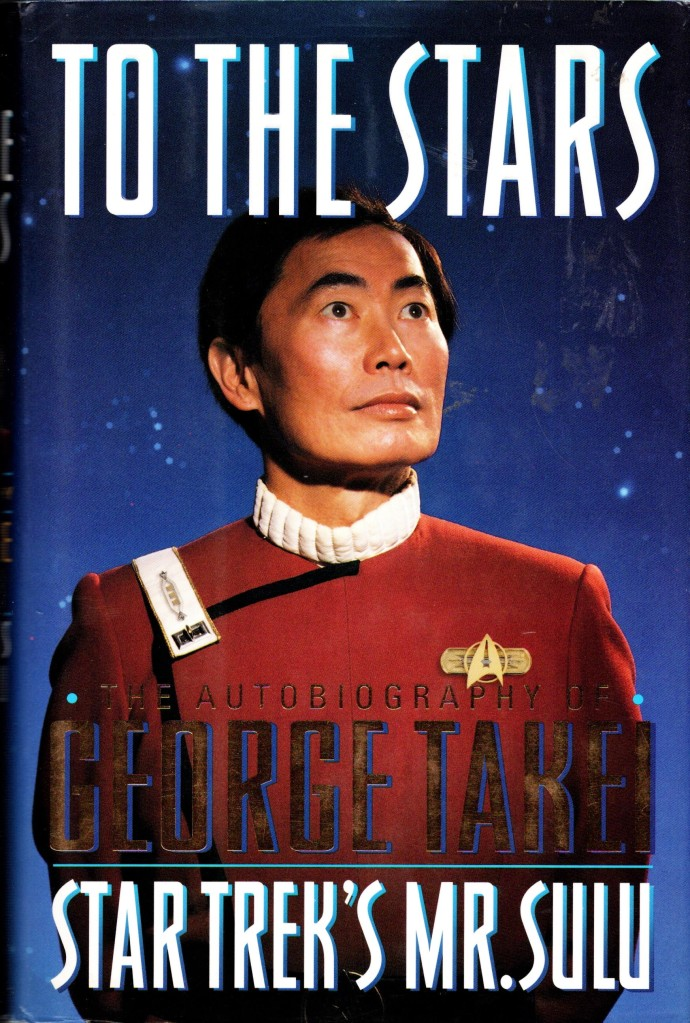 The cover of George Takei's autobiography, To the Stars, showing Sulu in his movie uniform.